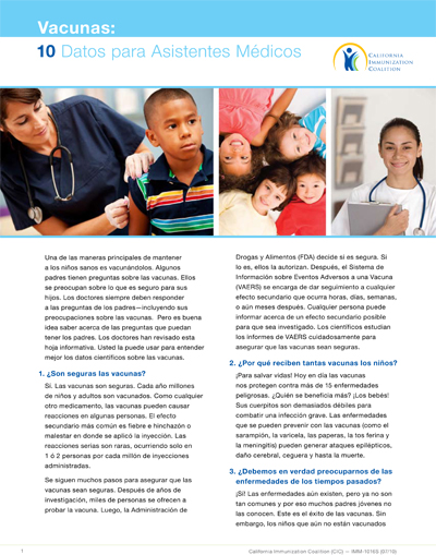 Vaccine Safety: 10 Facts for Medical Assistants (Spanish) 7/10